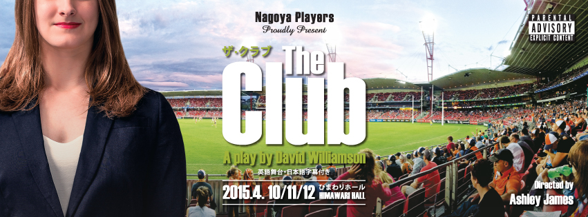 NP-TheClub-FB-Cover