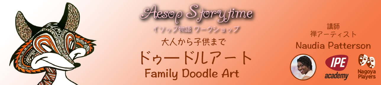 Aesop Storytime: Family Doodle Art!
