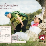 Aesop-Storytime-IPEv2