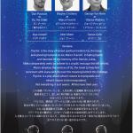 Nagoya Players Presents Psychic